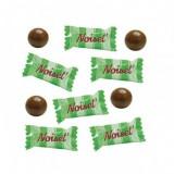 Chocolats Noiset x 200
