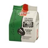 Colombie Supremo - Etui de 10 capsules compatibles Nespresso